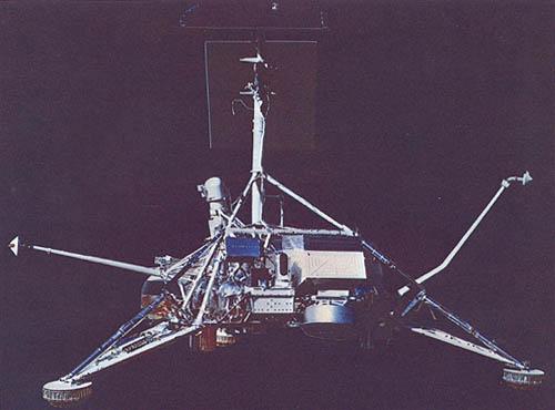 surveyor spacecraft drawings - photo #9