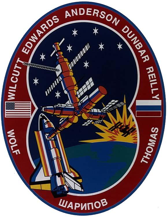 nasa shuttle patches - photo #24