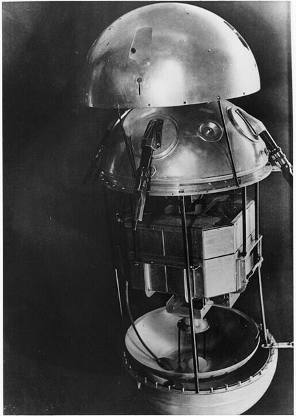 Photo Gallery Sputnik